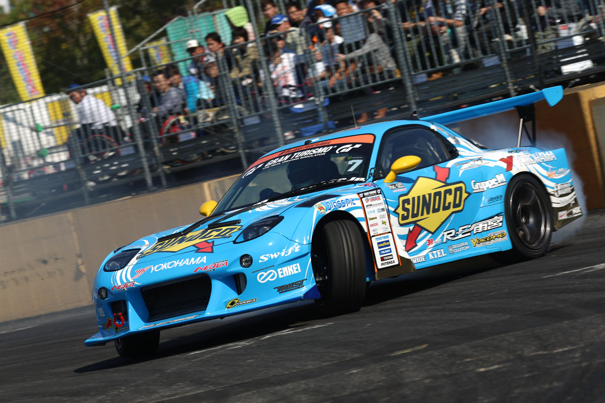 Mz Racing Mazda Motorsport Suenaga S Re Amemiya Rx 7